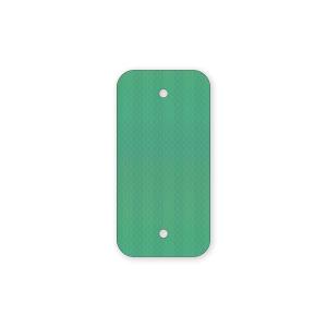 "4"" x 8"" Green High Intensity Object Marker Sign"